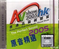 香港,【APE】 2005 香港高级视听展纪念
