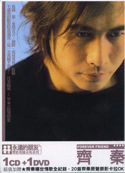 齐秦,【APE】 齐秦2010最新专辑--美丽境界