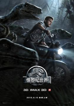 Jurassic World,侏罗纪公园4,侏罗纪世界(720P)