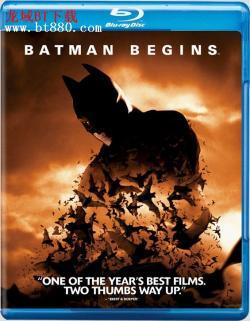 Batman Begins,蝙蝠侠前传:侠影之谜,蝙蝠侠:开战时刻,蝙蝠侠-侠影之谜(蓝光原版)