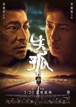 Lost and Love,失孤(720P)