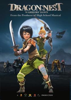 Dragon Nest:Warriors Dawn,龙之谷:破晓奇兵,龙之谷之黑龙崛起[3D+2D版](蓝光原版)