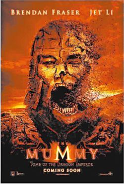 The Mummy: Trilogy,木乃伊3:龙帝之墓,木乃伊3:龙的诅咒,盗墓迷城3(蓝光原版)