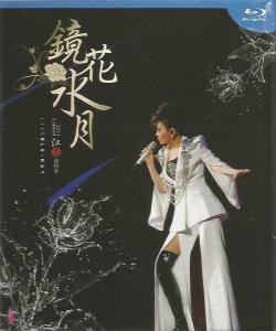 Jody Chiang 2013 Concert Live Karaoke,江蕙2013镜花水月演唱会(蓝光原版)