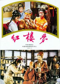A Dream in Red Mansions /87,中剧《87版经典:红楼梦》36集全集(720P)