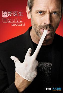 Dr House Season S05,美剧《豪斯医生》第五季24全集