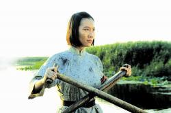 The Red Guards on Honghu Lake,中剧《洪湖赤卫队》28集全集(720P)
