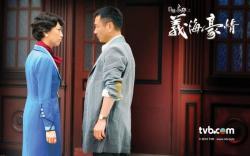 No Regrets,港剧《巾帼枭雄之义海之情》31集全集(720P)