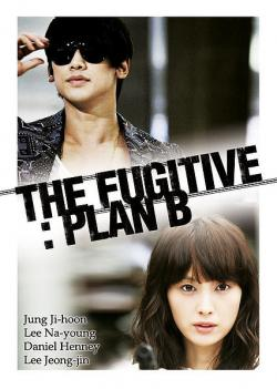 The Fugitive Plan B Complete,韩剧《逃亡者》20全集(720P)