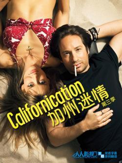 Californication S03,美剧《加州靡情》第三季12全集