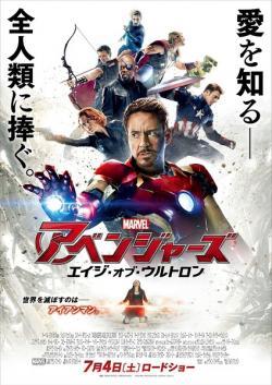 Avengers Age of Ultron,复仇者联盟2:奥创纪元,复仇者联盟2(蓝光原版)