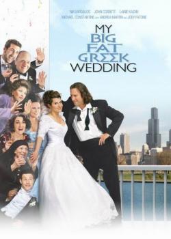 My Big Fat Greek Wedding,我的盛大希腊婚礼,我的巨型希腊婚礼(蓝光原版)