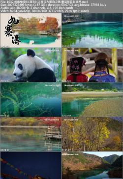 jiu zhai gou,[4K高清]创维电视4K演示片:发现九寨沟之美.童话般五彩世界(2160P)
