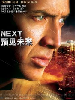 Next,预见未来(720P)