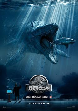 Jurassic World,侏罗纪世界,侏罗纪公园4[巨兽活现眼前][3D版](蓝光原版)