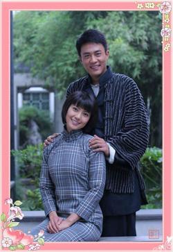 Ai Wu Hui,中剧《爱无悔》36集全集(720P)