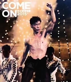 Andy Hui Come On Live,Come On 许志安2015演唱会(蓝光原版)