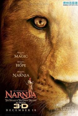 CHRONICLES OF NARNIA,纳尼亚传奇:黎明踏浪号,纳尼亚传奇3:黎明踏浪号,纳尼亚传奇3[3D+2D版](蓝光原版)