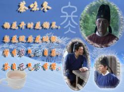 Shen Tan Di Ren Jie,中剧《神探狄仁杰》第一季27全集(720P)