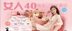 Around 40,日剧《女人40》11全集(720P)