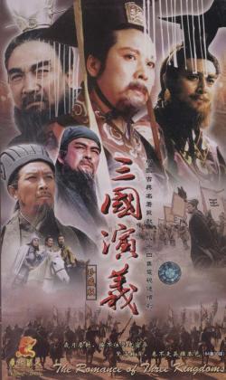 ROMANCE OF THE THREE KINGDOMS,中剧《三国演义》84全集(720P)