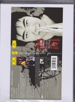 LANG LANG Dragon Songs,郎朗 黄河之子(蓝光原版)