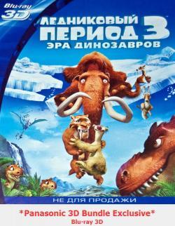 Ice Age 3 3D ,冰河世纪3,冰川时代3 [左右半宽3D 国英粤台](720P)
