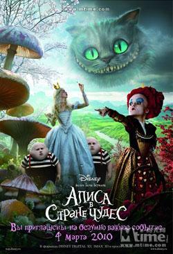 Alice in Wonderland 3D,爱丽丝梦游仙境3D,爱丽丝梦游仙境[左右半宽3D](720P)