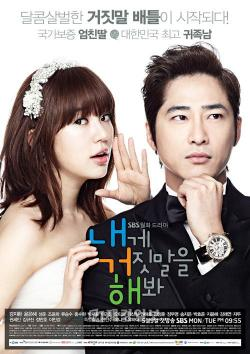 Lie To Me COMPLETE,韩剧《对我说谎试试》16集全集(720P)