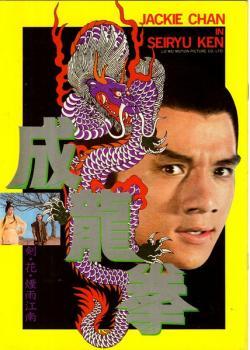 To Kill with Intrigue,剑花烟雨江南(蓝光原版)