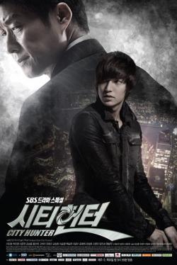 City Hunter,韩剧《城市猎人》20集全集(720P)