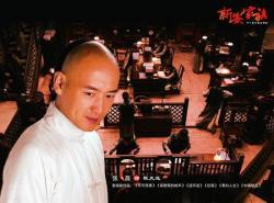 CCTV Xin An Jia Zu,中剧《新安家族》39集全集(720P)