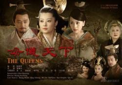 The Queens,中剧《母仪天下》33集全集(720P)