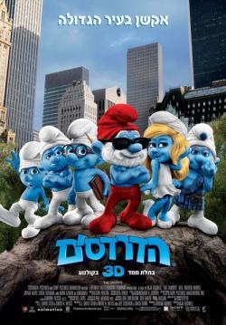 The Smurfs,蓝精灵,蓝色小精灵[[左右半宽3D](720P)