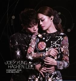 Joey Yung and Hacken Lee Concert Live,容祖儿 李克勤 演唱会Live(蓝光原版)