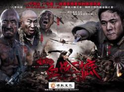 Fight Till End,中剧《川军团血战到底,血战到底》33集(720P)