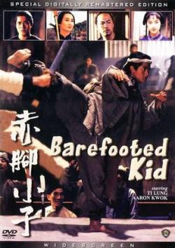 The Barefoot Kid,赤脚小子[郭富城,张曼玉](1080i)