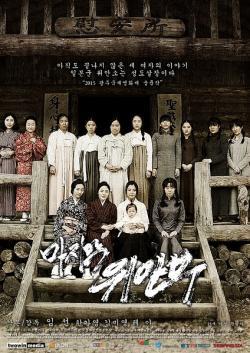 The Last Comfort Women,最后的慰安妇(720P)