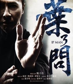 Ip Man 3,叶问3(蓝光原版)