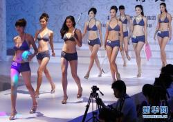 61st Miss World China Pageant,2011世界小姐中国区总决赛(1080i)