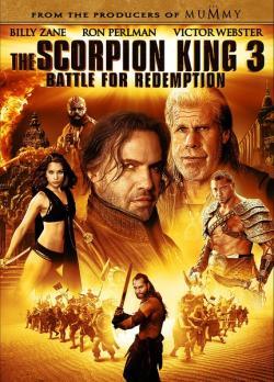 The Scorpion King 3: Battle for Redemption,蝎子王3:救赎之战,死者的崛起(蓝光原版)