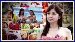 My Sweets,港剧《甜姐儿》24集全集(720P)