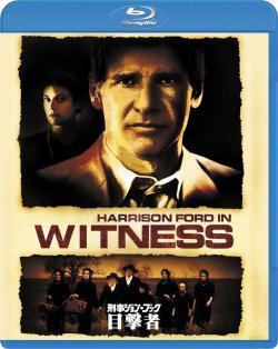 Witness,目击证人,证人(蓝光原版)