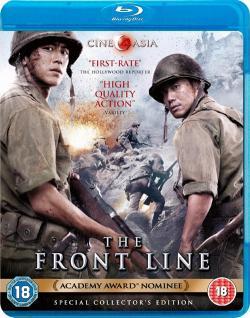 "The Front Line,高地战[第48届韩国大钟奖最佳影片奖,韩国唯一""申奥""影片](蓝光原版)"