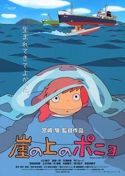 Gake no ue no Ponyo,悬崖上的金鱼公主,悬崖上的金鱼姬,悬崖上的波儿(720P)