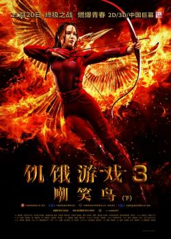 The Hunger Games: Mockingjay - Part 2,饥饿游戏3:嘲笑鸟(下),饥饿游戏:自由幻梦最终章[3D版](蓝光原版)