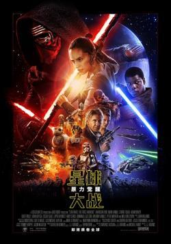 Star Wars: The Force Awakens,星球大战:原力觉醒,星球大战7:原力觉醒(蓝光原版)