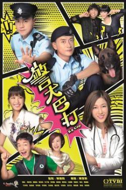K9 Cop,港剧《警犬巴打》19集全集(1080P)