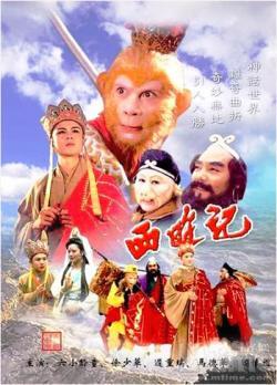 Journey To The West,中剧《西游记》25集全集 经典1986老版(720P)