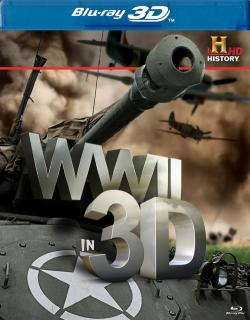 WWII in 3D,二战[3D版](蓝光原版)